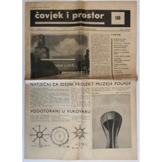 ČOVJEK I PROSTOR , ARHITEKTURA ČASOPIS BROJ 130 GODINA 1964.