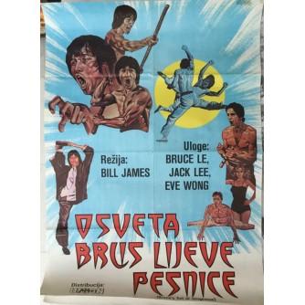 BILL JAMES : BRUCE LEE , OSVETA BRUS LIJEVE PESNICE , FILMSKI PLAKAT , BRUCE LEE