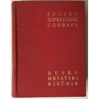POLJANEC-MADATOVA : RUSKO-HRVATSKI RJEČNIK