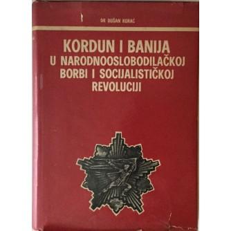 DUŠAN KORAĆ : KORDUN I BANIJA U NARODNOOSLOBODILAČKOJ BORBI I SOCIJALISTIČKOJ REVOLUCIJI