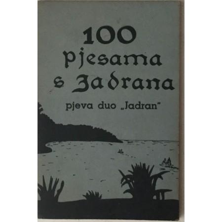 """100 PJESAMA S JADRANA , PJEVA DUO """" JADRAN"""""""