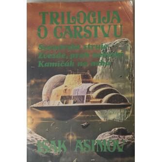 ISAAC ASIMOV : TRILOGIJA O CARSTVU , SVEMIRSKE STRUJE