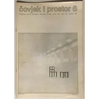 ČOVJEK I PROSTOR ČASOPIS : 1984. GODINA BROJ 375