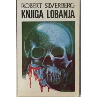 ROBERT SILVERBERG : KNJIGA LOBANJA
