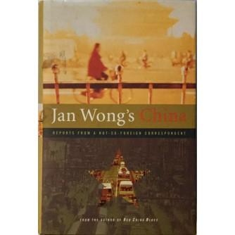 JAN WONG : CHINA