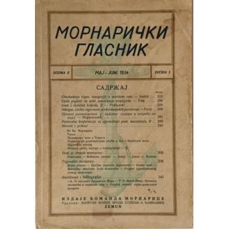 MORNARIČKI GLASNIK , ČASOPIS BROJ 3 , GODINA 1934.