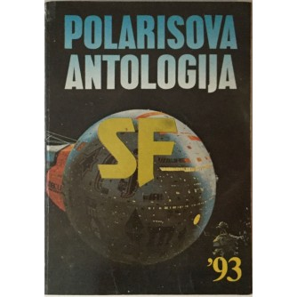 POLARISOVA ANTOLOGIJA SF 1993.