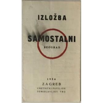 IZLOŽBA SAMOSTALNI BEOGRAD , UMJETNIČKI PAVILJON , ZAGREB 1954.