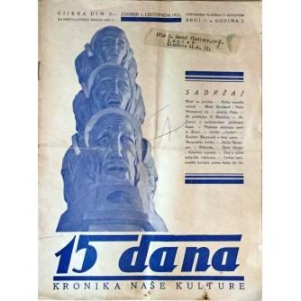 15 DANA ČASOPIS 1931. BROJ 1