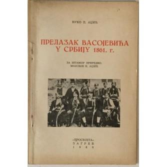 VUKO ADŽIĆ : PRELAZAK VASOJEVIĆA U SRBIJU 1861.