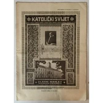 Katolički svijet godina 1932. broj 10-11