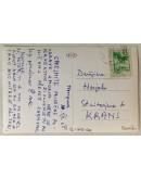 Novigrad: stara razglednica hotel