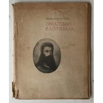 Milan Marjanović: Okultizam i esoterija