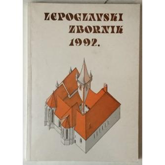 Lepoglavski zbornik 1992.