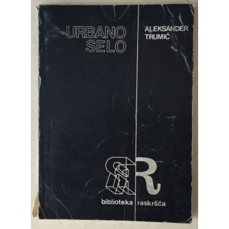 Aleksander Trumić: Urbano selo