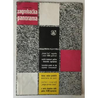 Zagrebačka panorama, izvanredno izdanje, listopad 1963.