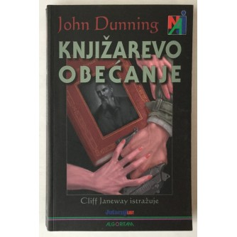 John Dunning: Knjižarevo obećanje