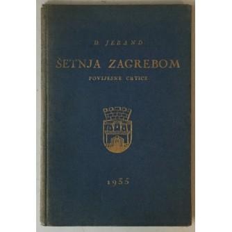 D. Jerand: Šetnja Zagrebom, Povijesne crtice