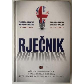 Englesko - hrvatski / hrvatsko - engleski rječnik s gramatikom