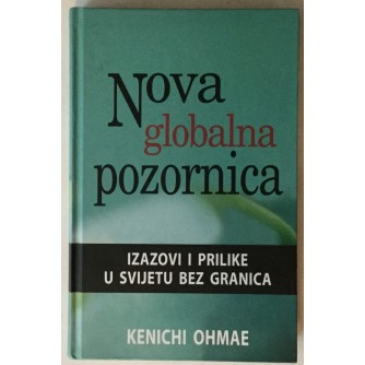Kenichi Ohmae: Nova globalna pozornica