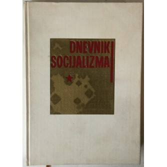 Dnevnik socijalizma