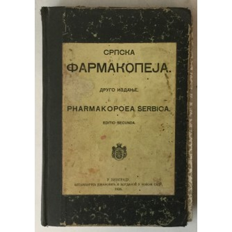 Srpska farmakopeja