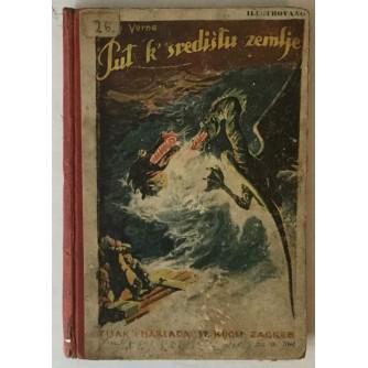 Jules Verne: Put k' središtu zemlje