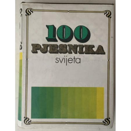 100 pjesnika svijeta
