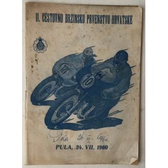 II. cestovno brzinsko prvenstvo Hrvatske, Pula 24. VII. 1960.