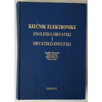 Rječnik elektronike, englesko - hrvatski i hrvatsko - engleski