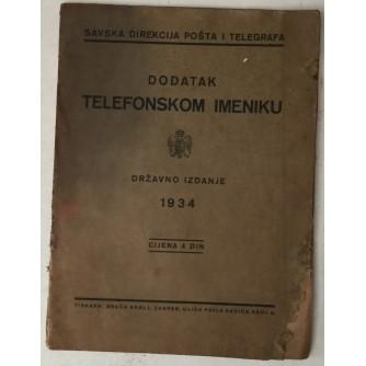 Savska direkcija pošta i telegrafa, Dodatak telefonskom imeniku 1934.