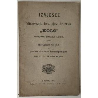 Izvješće o djelovanju hrvatskog pjevačkog družtva Kolo tečajem godine 1882., Ujedno spomenica na proslavu družtvene dvadesetgodišnjice