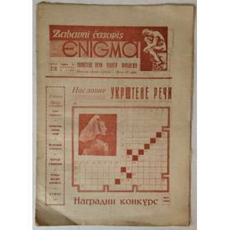 Zabavni časopis Enigma broj 216 godina 1956.