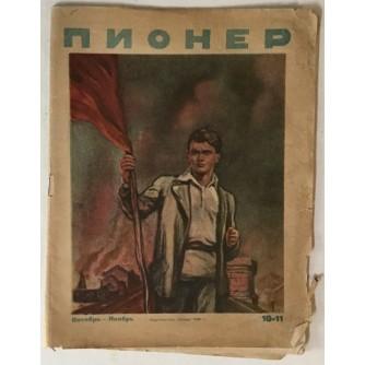 Pioner god. 1946. br. 10-11