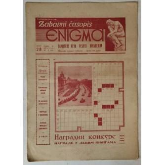 Zabavni časopis Enigma broj 218 godina 1956.