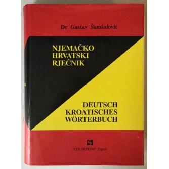 Gustav Šamšalović: Njemačko - hrvatski rječnik
