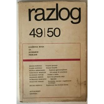 Razlog, Književna revija za suvremene probleme 49/50 5-6/1966.