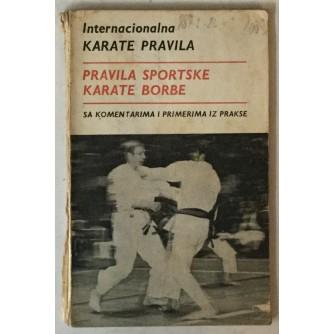 Internacionalna karate pravila sa komentarima i primerima iz prakse
