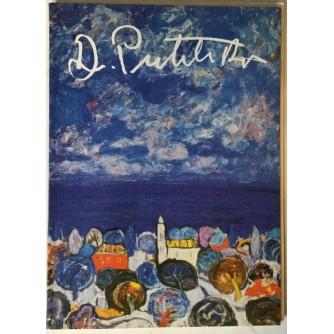 Đuro Politika, retrospektiva (katalog izložbe iz 1996. godine)