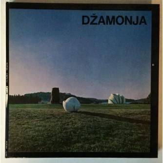 Dušan Džamonja (katalog monografske izložbe iz 1976. godine)