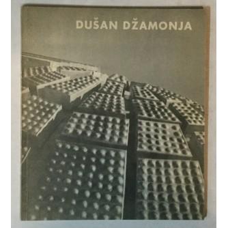Dušan Džamonja (katalog izložve u Mannheimu iz 1967. godine)