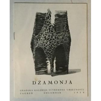 Džamonja (katalog izložbe iz 1959. godine)