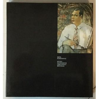 Sava Šumanović (katalog retrospektivne izložbe iz 1984. godine)
