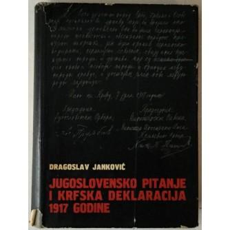 Dragoslav Janković: Jugoslovensko pitanje i Krfska deklaracija 1917. godine