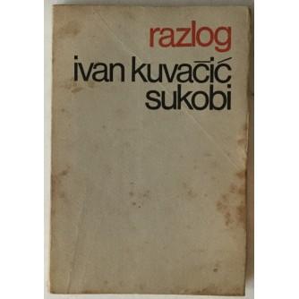 Ivan Kuvačić: Sukobi