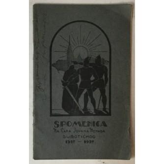 Spomenica na cara Jovana Nenada Subotičkog 1527. - 1927.