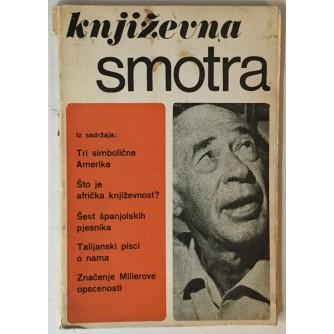 Književna smotra broj 8/1971.
