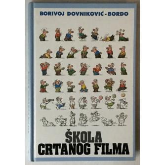 Borivoj Dovniković-Bordo: Škola crtanog filma