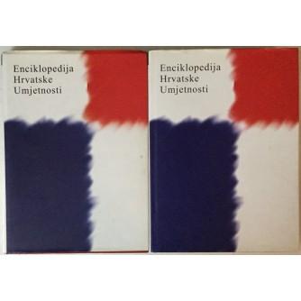 Enciklopedija hrvatske umjetnosti 1-2