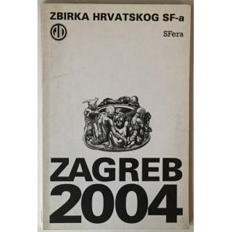 Zagreb 2004., Zbirka hrvatskog SF-a